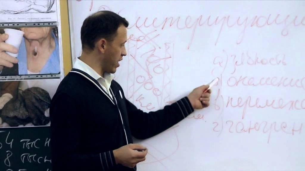 Уроки трезвости фахреев владимир анварович